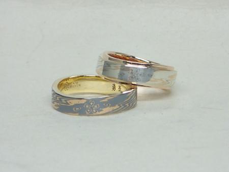 14093001木目金の結婚指輪_U002.jpg