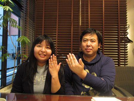 14103101木目金の結婚指輪_S001.JPG