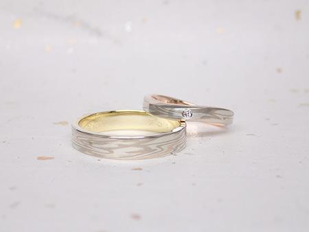 14112903木目金の結婚指輪_N002.jpg