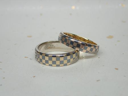 14113002寄金細工の結婚指輪N_002.JPG