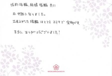 140331プラチナ単色の婚約指輪・結婚指輪_N003.jpg