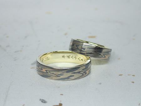 14122601杢目金結婚指輪_Y002.jpg