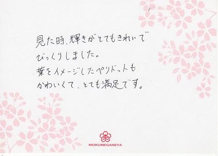 14122701木目金の婚約指輪D_003.jpg