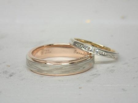15013101木目金の結婚指輪_R002.JPG