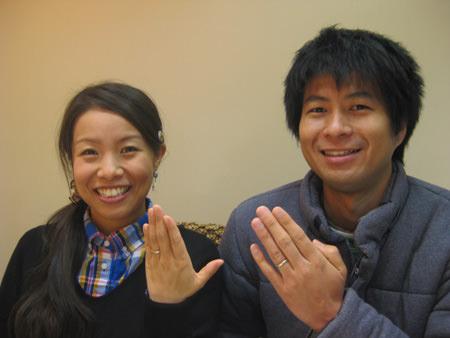 15013101木目金の結婚指輪N_002.jpg