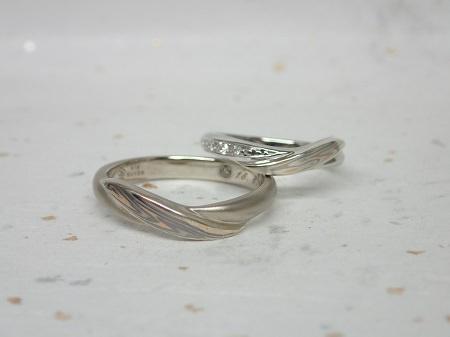 15022801木目金の結婚指輪_J002.JPG