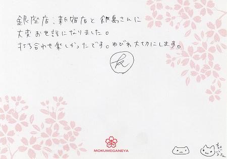 15022801木目金の結婚指輪_J003.jpg