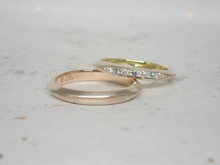 15022801_木目金の結婚指輪_M002.jpg