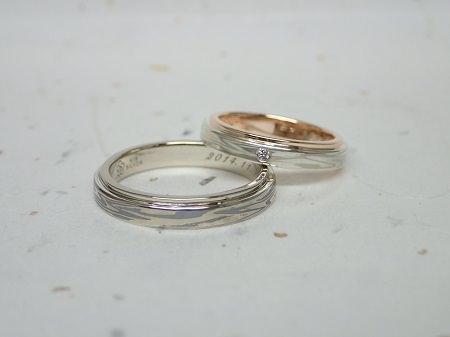 14113035木目金の結婚指輪_R0021.JPG