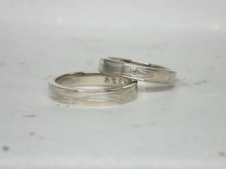 15020701木目金の結婚指輪N_003.jpg