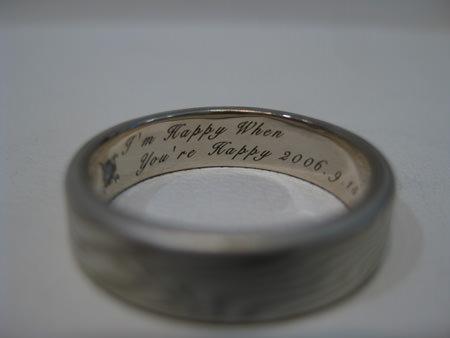 15030601木目金の結婚指輪N_002.JPG