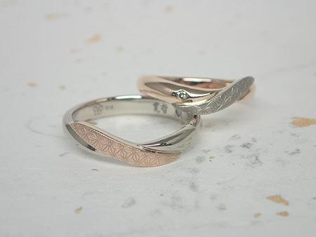 15031301木目合わせの結婚指輪N_002.JPG