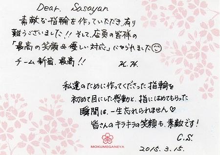 15031501木目金の婚約指輪_J005.jpg