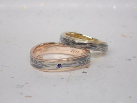 15032101木目金の結婚指輪_S004.JPG