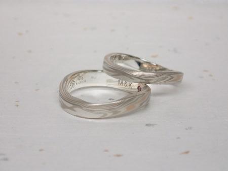 15032201木目金の結婚指輪U_002.JPG