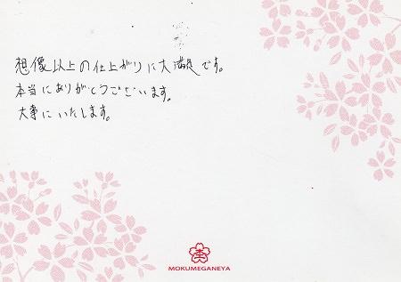 15032201木目金の結婚指輪U_003 (1).jpg