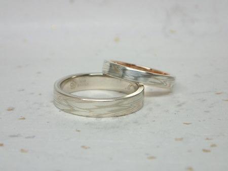 15032201A_002木目金の結婚指輪.JPG