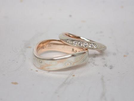 15032204木目金の婚約結婚指輪_N002.jpg