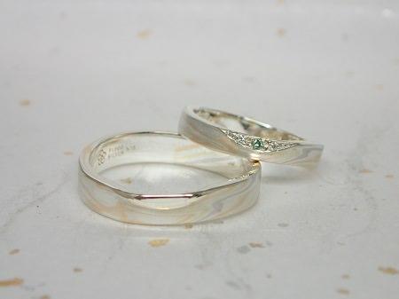 15032501木目金の結婚指輪U_002.JPG