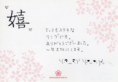 15032601A_002木目金の結婚指輪.jpg