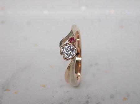 15032802木目金の婚約指輪・結婚指輪U_002(1).JPG