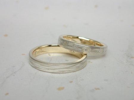 15032803木目金の結婚指輪U_002.JPG