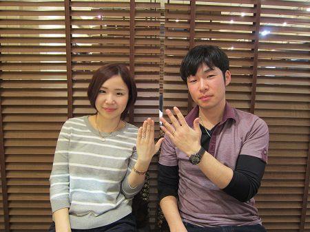 15032901木目金の結婚指輪_S001.JPG