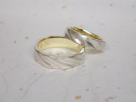 15032903木目金の結婚指輪._S004.JPG