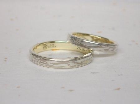 15040201杢目金の結婚指輪Y002.JPG