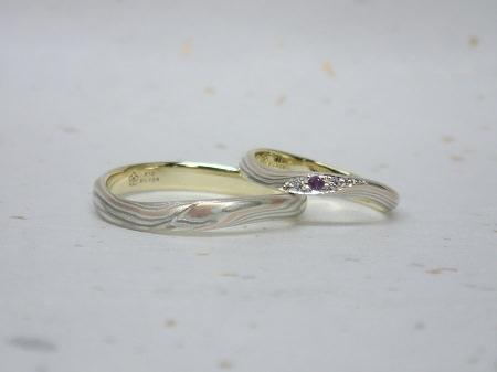15103101木目金の結婚指輪_Y004.JPG