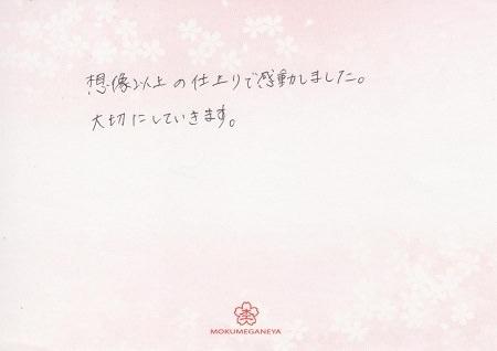 16062502木目金の結婚指輪_G005.jpg