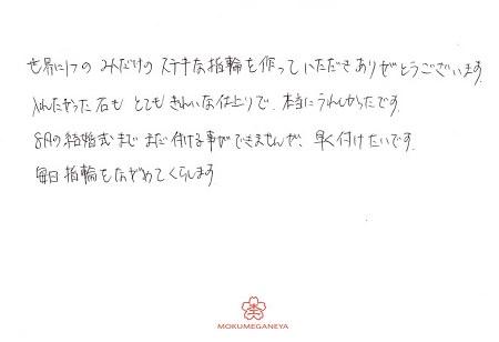 16062506木目金の結婚指輪_J005.JPG