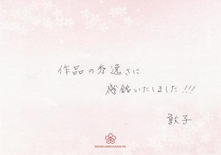 16062601木目金のリング_G005.jpg