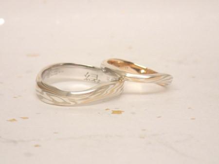 16071701木目金の結婚指輪_004.JPG
