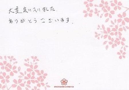 16072401木目金の結婚指輪_S005.jpg