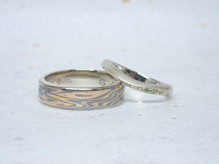 16072901木目金の婚約指輪・結婚指輪U_003.JPG