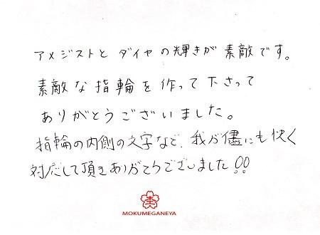 16081501木目金の婚約指輪_U003.jpg