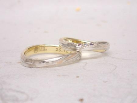 16102202木目金の結婚指輪_Z003.JPG