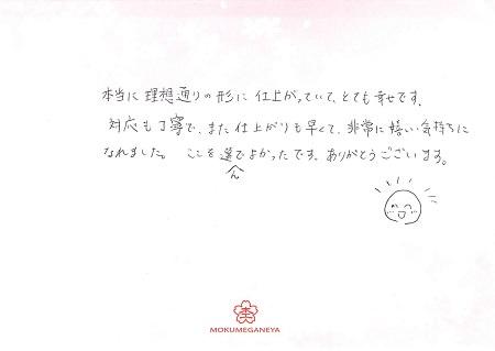 16102203木目金の結婚指輪_Q005.jpg