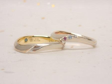 16102301木目金の結婚指輪_S004.JPG