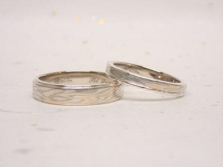 16102401木目金の結婚指輪G_004.JPG