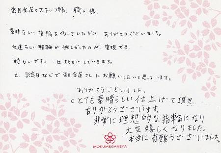 16102701木目金の結婚指輪_K003.jpg
