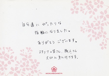 16102702木目金の婚約指輪、結婚指輪_K003.jpg