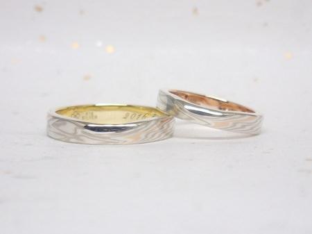 16102901木目金の婚約・結婚指輪_C003.jpg