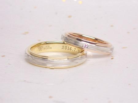 16103001木目金の結婚指輪_M004.JPG