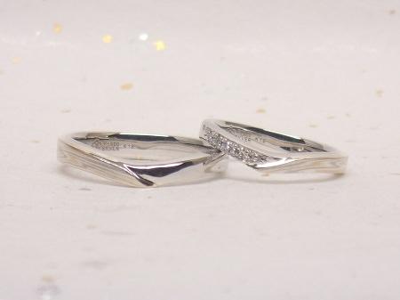 16103002木目金の結婚指輪_S004.JPG