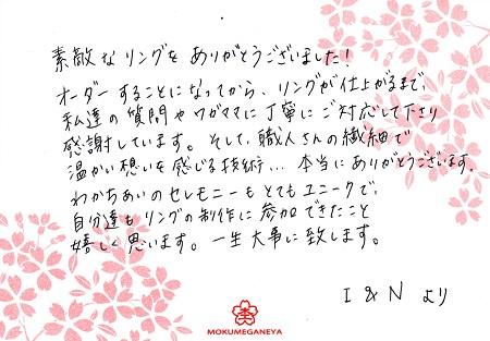 16103002木目金の結婚指輪_M004.jpg