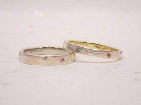 2016102801木目金の結婚指輪D_004.JPG
