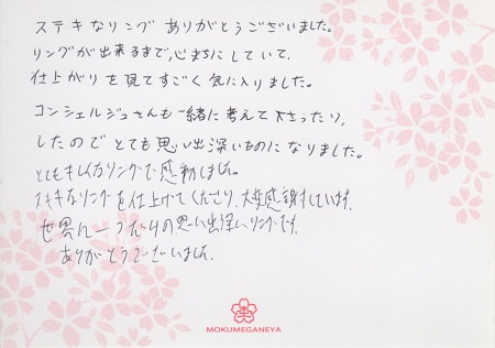 2016102801木目金の結婚指輪D_005.jpg