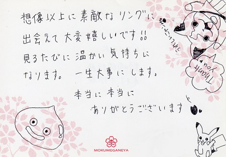 16111904木目金の婚約指輪_K002.jpg